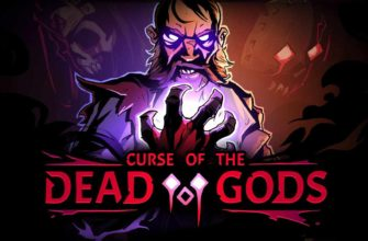 curse of the dead gods small