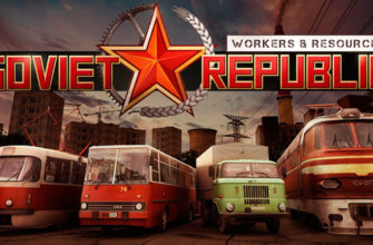 workers resources soviet republic